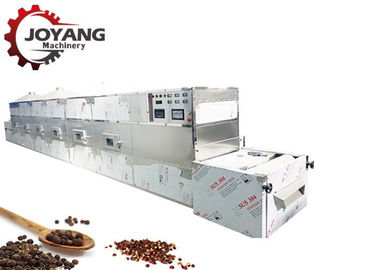 Safe Efficient Industrial Microwave Services Pepper Drying Equipment Electricty Source